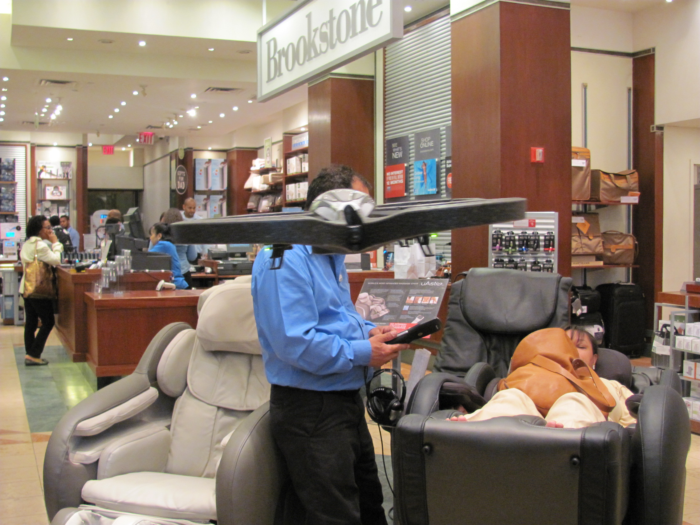 Shopping at Brookstone for Father s Day